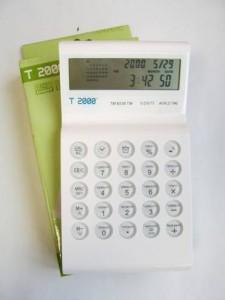 poza Calculator 10 dig, culoare alba,cu afisare calendar, ora pe glob, sonerie, taste muzicale, forma arcuita