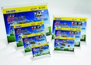 poza Display plastic cu magneti, pentru pliante, forma curbata, A5-landscape (203 x 152mm), KEJEA - trans