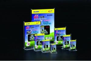 poza Display plastic cu magneti, pentru pliante, forma T, A5-portrait (152 x 203mm), KEJEA - transparent