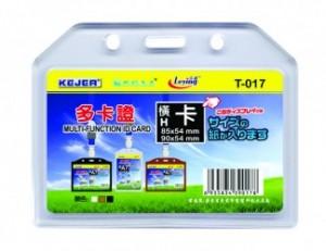 poza Buzunar dubla fata pentru ID carduri, PVC flexibil, 85 x 54mm, orizontal, 5 buc/set, KEJEA - transp