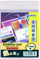 poza Buzunar dublu pentru ID carduri, PVC, 72 x 102mm, vertical, 10 buc/set, KEJEA - transparent mat