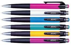 poza Pix cu mecanism accesorii metalice Aihao 505