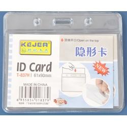 poza Buzunar din plastic pentru ID carduri Kejea, 90 x 61 mm, orizontal